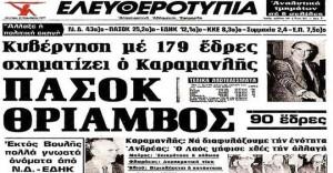 ekloges02