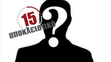 erotimatiko_new_logo