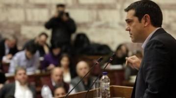 tsipras_ko_syriza