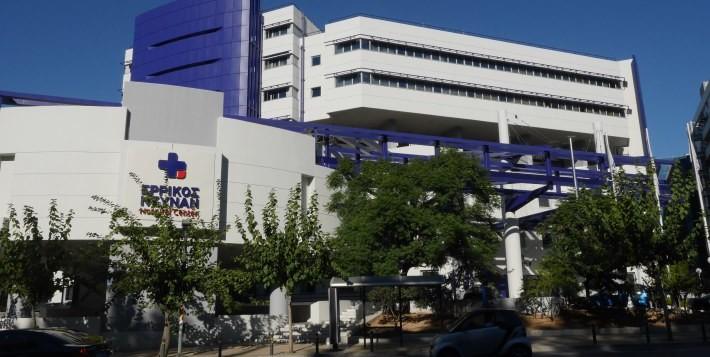 Πλήρης αλλεργιολογικός έλεγχοςστο Ερρίκος Ντυνάν Hospital Center– ειδική προσφορά έως τις 28 Απριλίου