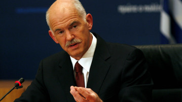 papandreou_15minutes.gr