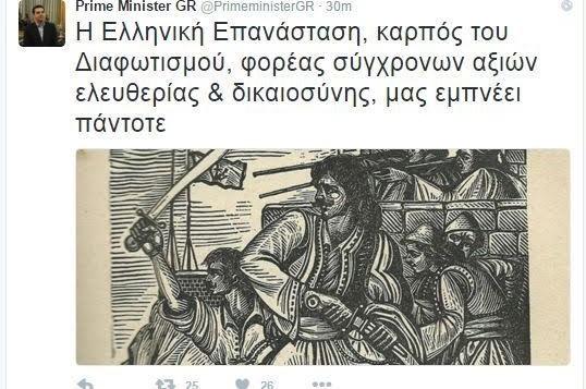 tsipras_tweet