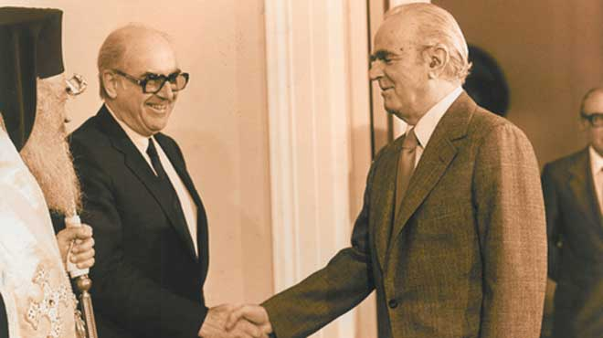 Karamanlis-Papandreou