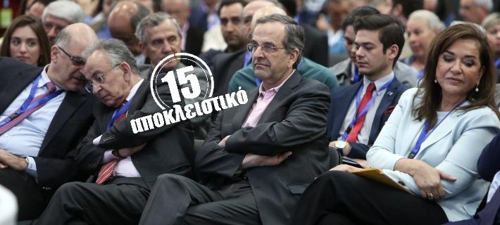 samaras_dora_synedrio_ND