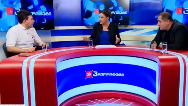 debate_georgia