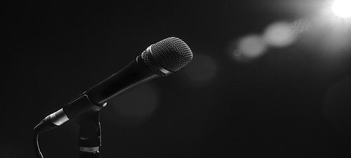 Νεκρός βρέθηκε Έλληνας τραγουδιστής σε ξενοδοχείο