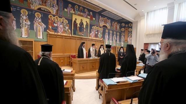 iera-synodos-ieronimos
