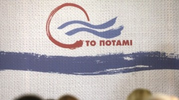 potami1-600x323