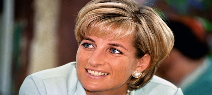 undated-file-photo-of-diana-princess-of-wales