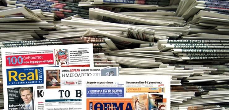 Clip News:25 χρόνια η κορυφαία ελληνική εταιρεία Αποδελτίωσης