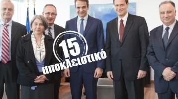 mitsotakis_skilakakis