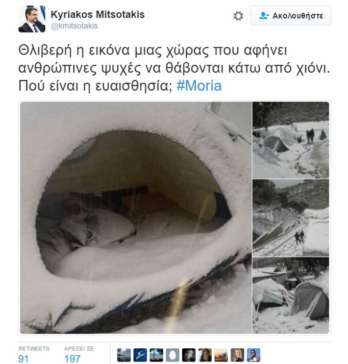 mitsotakis_tweet1