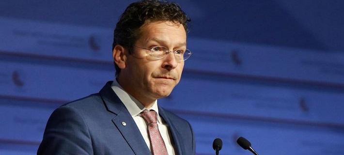Ντάισελμπλουμ: Δύσκολες οι διαπραγματεύσεις για το ελληνικό χρέος