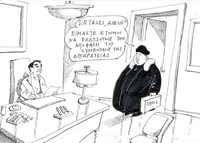 petroulakis2