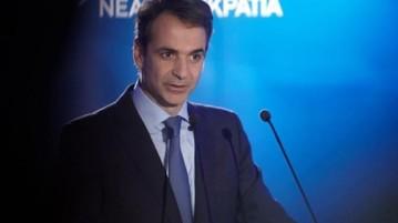 mitsotakis-komotini