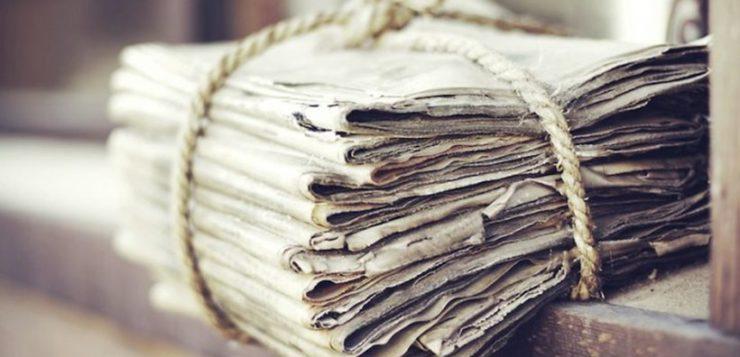 Οι πρώτες σελίδες, εφημερίδων, Παρασκευή 22 Ιανουαρίου 2021