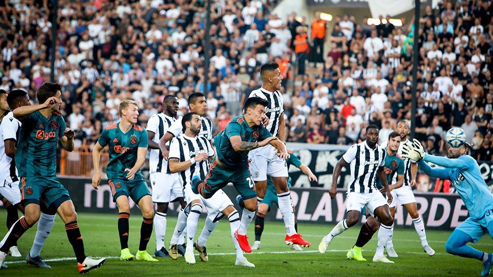 Προκριματικά Champions League: ΠΑΟΚ - Άγιαξ 2-2
