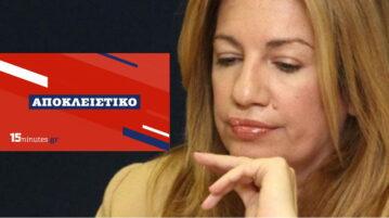 """""""Μόνο με στοιχεία η συζήτηση για τις σεξουαλικές κακοποιήσεις"""" λένε στη Χαριλάου Τρικούπη"""
